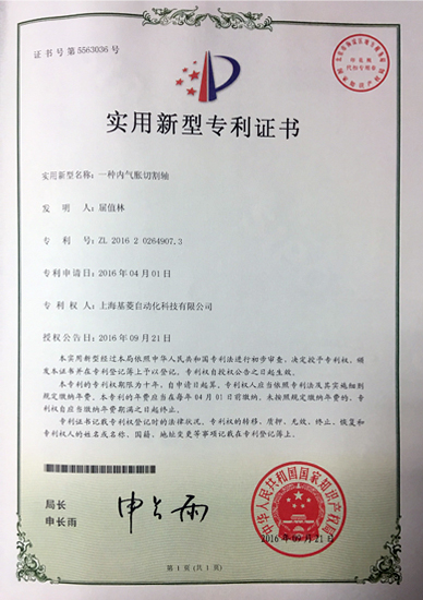 專(zhuan)利